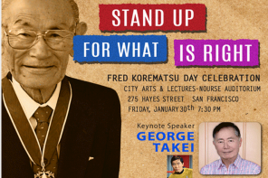 George Takei to Keynote 5th Annual Fred Korematsu Day Celebration on 1/30 at Nourse Theatre in SF