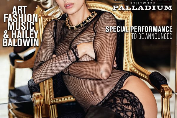 Maxim Hot 100 Party Invitation Code Hailey Baldwin 2017 Hollywood Instagram